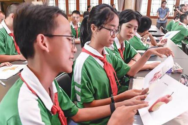 京津冀教育协同发展获积极进展 建设协同平台和机制