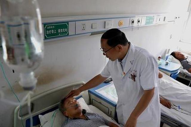 重磅:石家庄出台城镇职工基本医疗保险实施办法