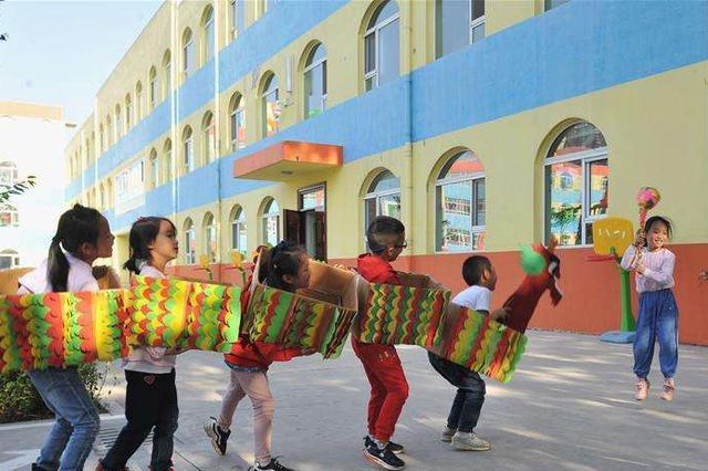 国家扶贫开发工作重点县 大名县的幼儿园是啥样