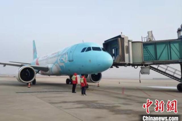 河北秦皇岛机场2019年国际旅客吞吐量同比增长300%