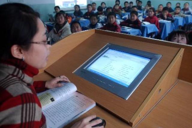 河北:98%中小学接入宽带 推进在线教育