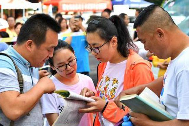 河北省教育厅紧急通知 对这项工作进行全面排查