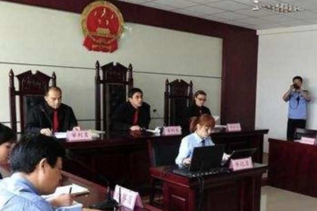 河北省法院结案112.38万件 同比上升6.11%