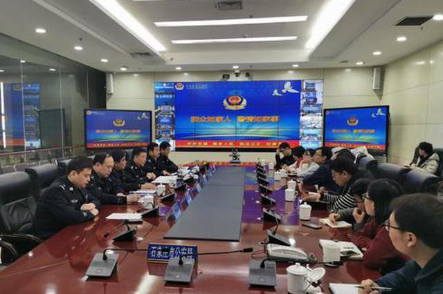 """河北省会""""110""""亮报警数据 严打恶意骚扰电话"""