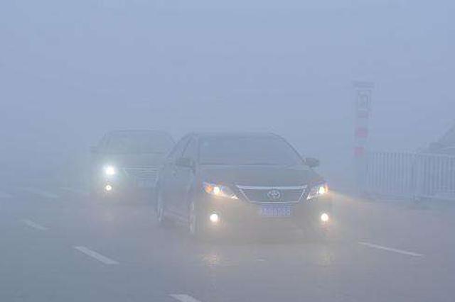 今早河北南部局地浓雾 白天全省晴冷干燥