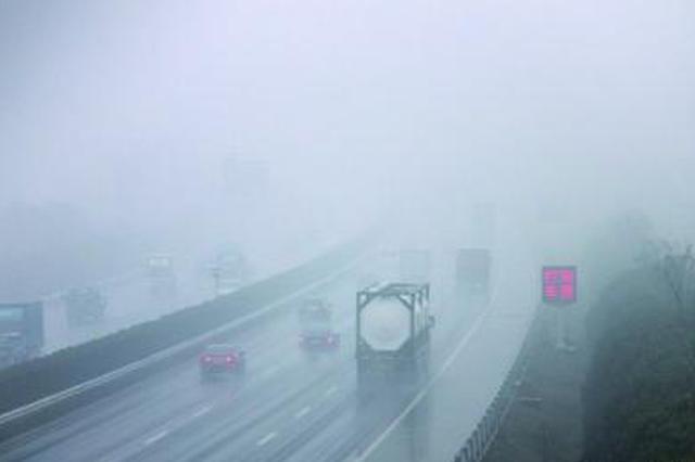 河北继续发布大雾橙色预警信号 今早中南部浓雾笼罩