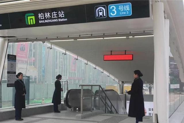 石家庄地铁3号线一期北段1月20日开通运营