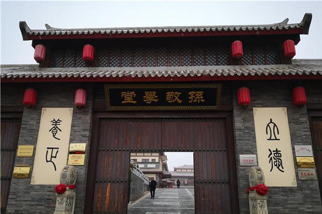 【新春走基层】衡水孙敬学堂:弘扬传统文化 传承国学礼仪