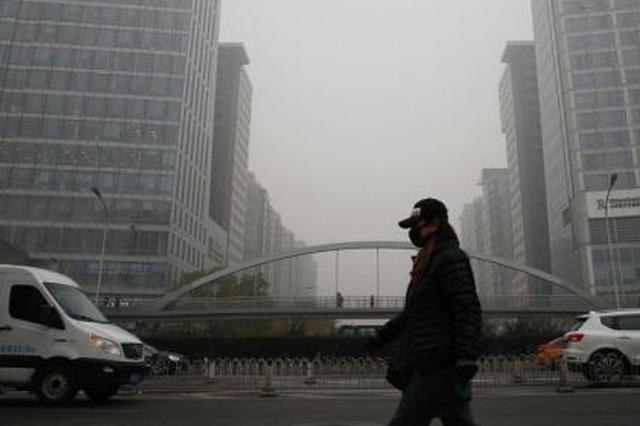春运出行注意:河北河南有霾 山东江苏等地有大雾