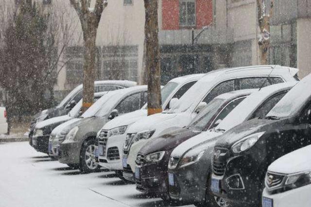 全省天气转阴 南部有降雪出行注意