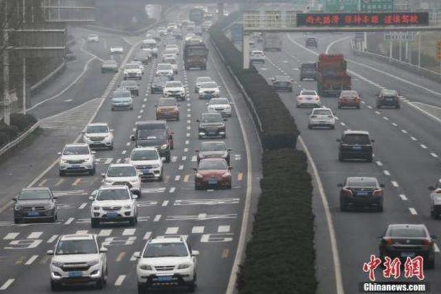 春节假期第二天交通流量较昨日环比下降42.7%