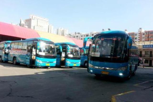 河北省际、市际道路客运班线车辆全部停运