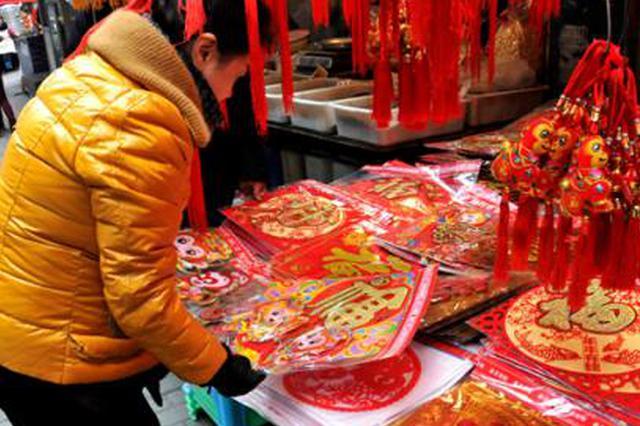 2020年春节假期延长至2月2日