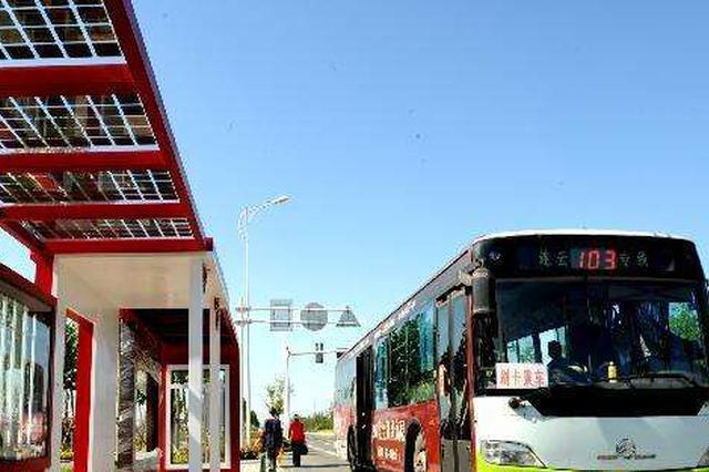 北京对发往河北公交线路采取暂停运营措施