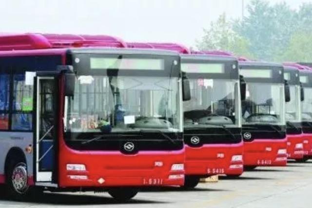 石家庄71条公交线路临时停运