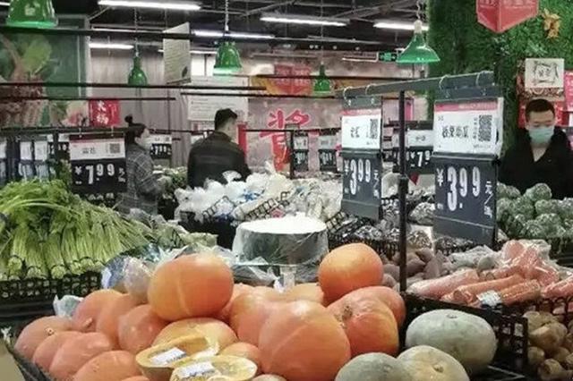 石家庄已有31家农贸市场正常营业 名单公布