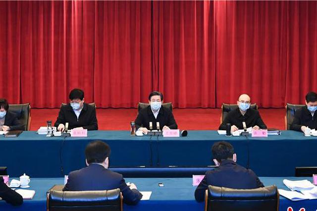 王东峰在省发展改革委调研检查