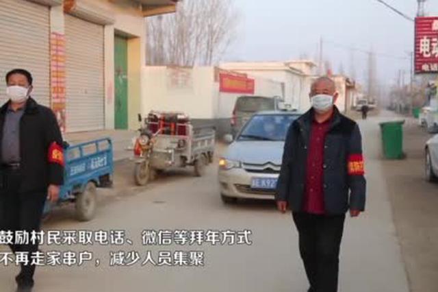 """邢台威县常庄镇22名村支书竖起""""支柱""""密织疫情防护网"""