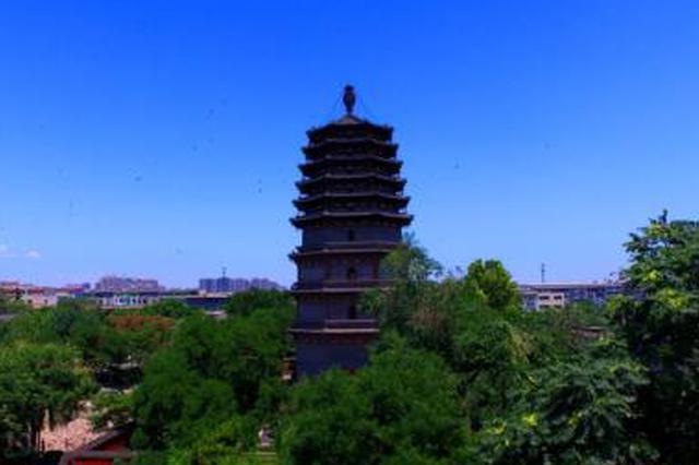 河北省文旅厅推出十条政策措施帮助文旅企业渡难关