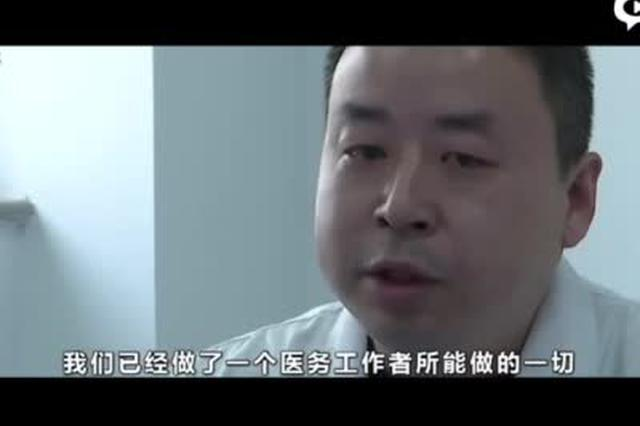 """【微视频】凡人战""""疫"""""""