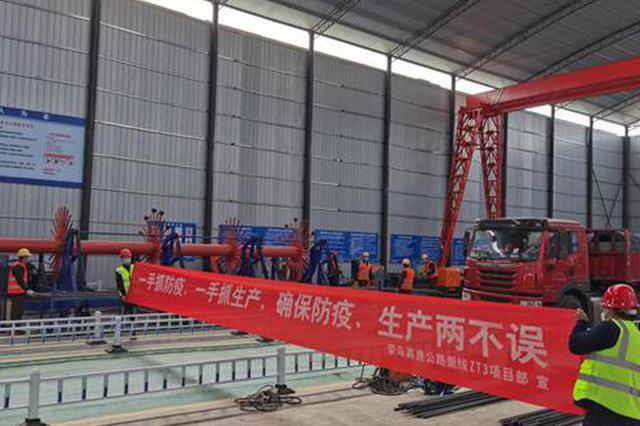 河北:加快交通基础设施建设复工开工
