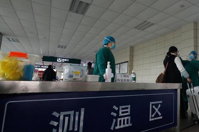 河北省公安机关联动防控 严把铁路返程防疫关