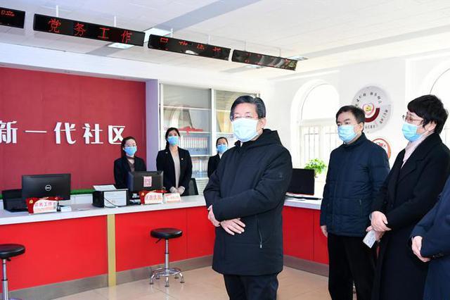王东峰在保定市调研检查:坚定不移防控抗击疫情 有力有效复工