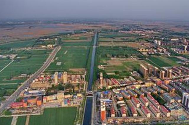 王东峰在雄安新区调研检查并主持召开省委雄安新区规划建设工