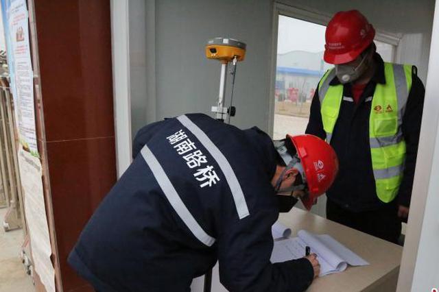 探访荣乌高速公路新线河北定兴段施工现场:重防疫 保进度