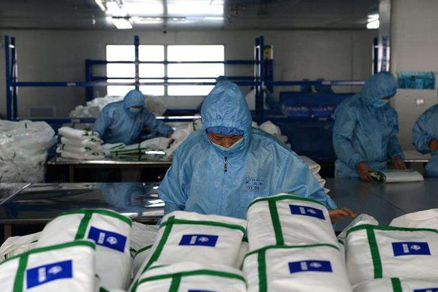 河北:医用防护服日产近5万套,为全国产量最大的省份之一