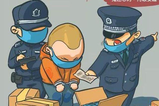 河北公安机关以超常举措依法严打各类涉疫情违法犯罪