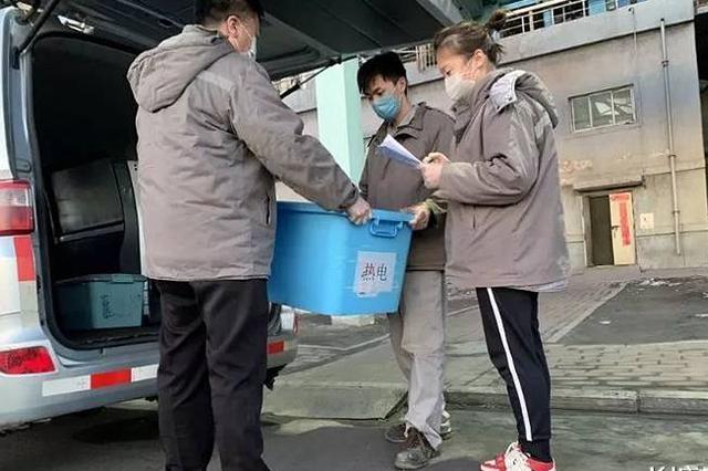 开滦集团:疫情防控生产经营两手抓两不误