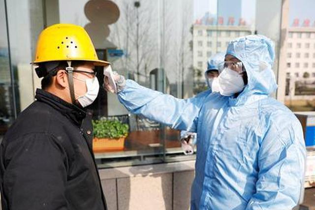"""在建京津冀""""动脉""""复工——天津交通建设打响""""安全复工战"""""""