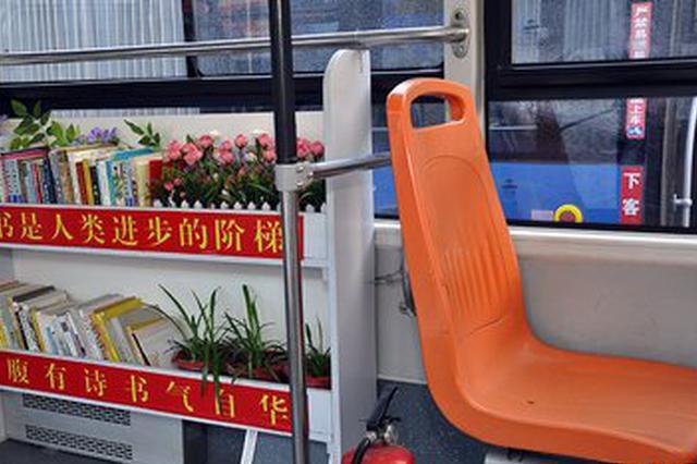 衡水25日恢复全部城市公交线路运营 将实行实名制乘车