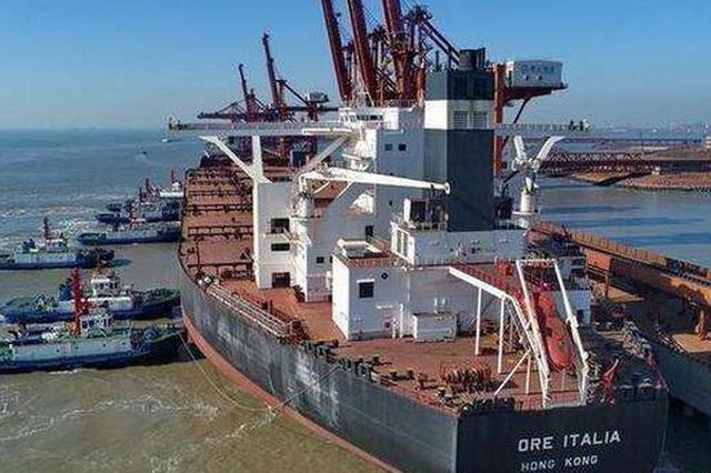 曹妃甸海关助力首艘40万吨级货轮靠泊