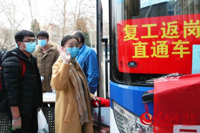 """河北省道路运输系统争当复工复产""""先行官"""""""