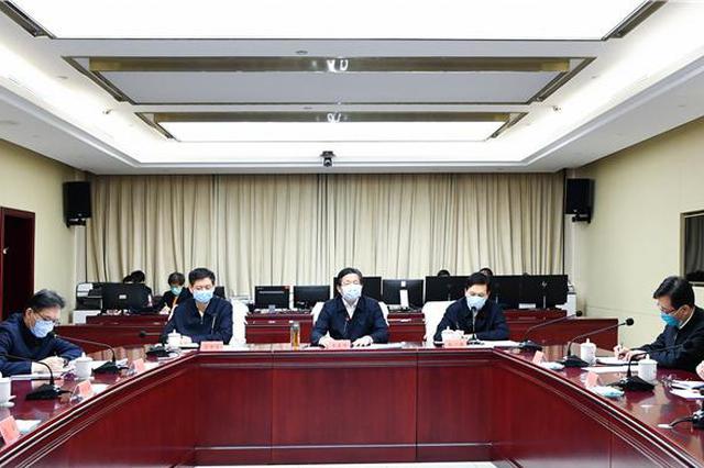 王东峰与河北省支援湖北医疗队视频连线 提出三点希望