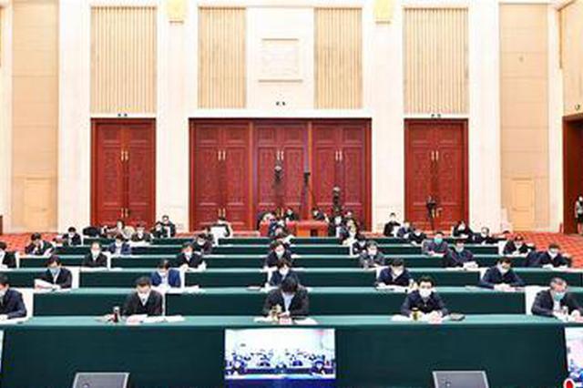 河北省统筹推进新冠肺炎疫情防控和经济社会发展工作部署会议