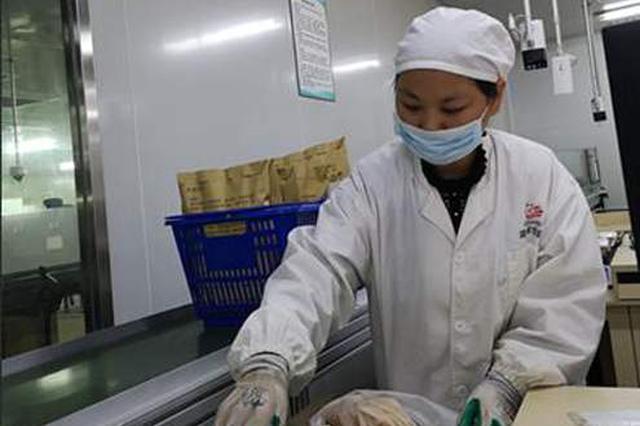 中西医并重!河北省药监局批准6种防治新冠肺炎中药制剂!