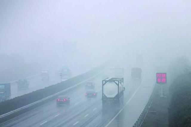 今早中南部大雾阻出行 周末北部风雪再来