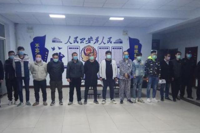 河北邢台一火锅店内聚众赌博10人被行政拘留