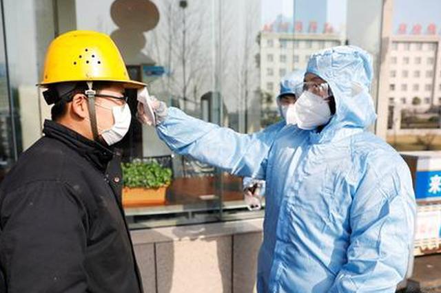 """河北省应急管理系统七项机制保96家防疫物资生产企业""""零事故"""