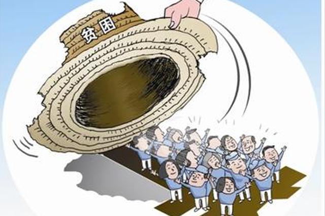 京津冀协同发展6周年|京津1660个帮扶项目助力河北脱贫攻坚