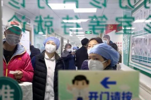 国家卫健委:低风险地区要全面向群众提供日常医疗服务