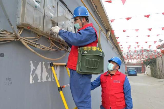 石家庄阶段性降电价 支持企业复工复产