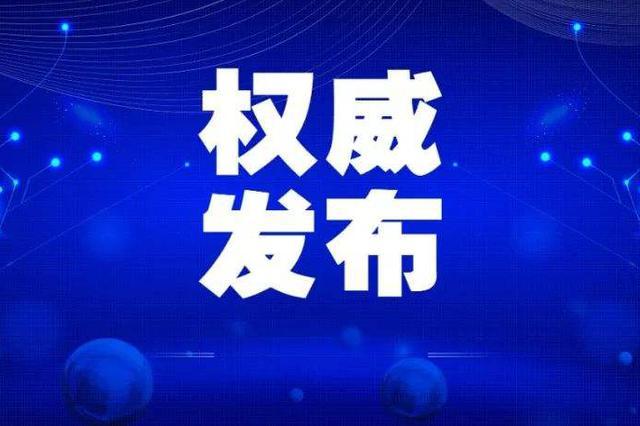 唐山:滞留外地的教职工要在3月底前返回学校驻地