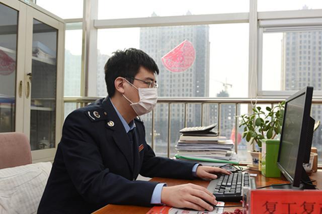 河北省税务局大数据助力复工复产
