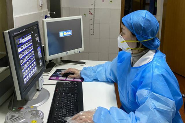 河北对疫情防控一线专业技术人员职称优先申报评审聘用