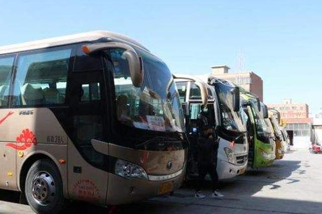 石家庄:省际市际客运班线陆续恢复