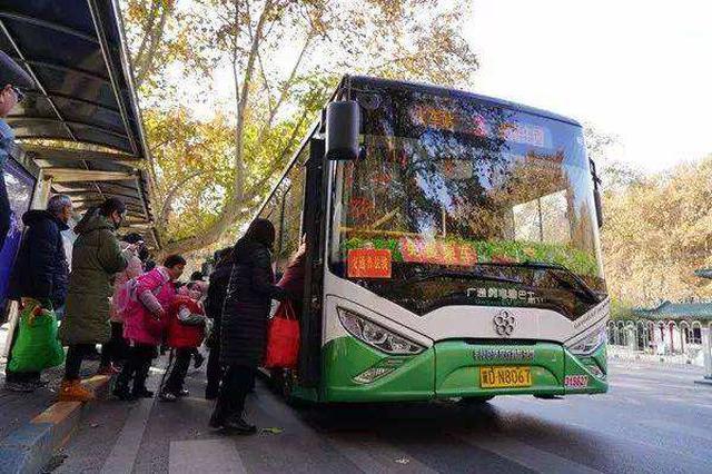 3月30日起邯郸市公交线路全面恢复运营